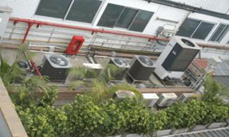 instalacion sistema de aire acondicionado clinica good hope en lima peru airson ingenieros 8
